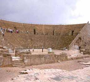 Herod's Place